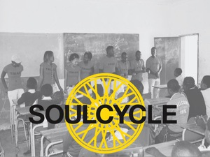 World AIDS Day SOULCYCLE Ride DECEMBER 4 in Boston
